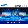Indoor Rental P6 LED Display Panel 1R1G1B , Die Casting Aluminum Cabinets Manufactures