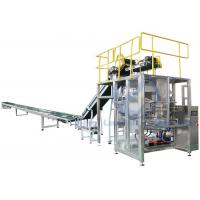 Fertilizer Secondary Packaging Machine / 250g To 1000g Vertical Packaging Machine Manufactures