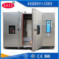 Large Size Panel Walk In Stability Chamber Detachable Drive In Chamber  For Lab Aging Test Manufactures