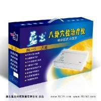 China Electro Acupuncture (BL-G) on sale