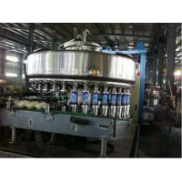 Pulp / Granule Juice Can Food Filling Machine For Round Square Bottle Manufactures