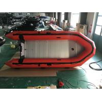 Hypalon inflatable boat for rescue Orange color Aluminum floor 470cm length Manufactures