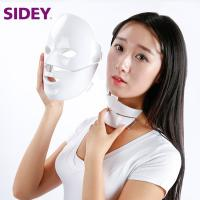 Acne Treatment PDT Beauty Machine Red / Blue / NIR Light Led Therapy Facial And Neck Mask Manufactures