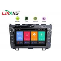 8 Inch Touch Screen Honda Car DVD Player AM FM Radio PX6 Eight Core CPU Manufactures