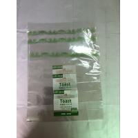 Multi Functional Self Adhesive Plastic Bags OPP Bread Bag Easy Seal And Open Manufactures