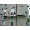 Portable Rope Suspended Platform , mast climbing work platform , elevated work platforms Manufactures