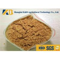 HACCP Certificate Fish Meal Powder Without Cellulose Difficult Digest Substances Manufactures