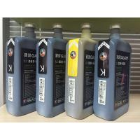 Low Smell EPSON Galaxy Eco Solvent Ink for DX4/DX5/DX7 printheads Manufactures