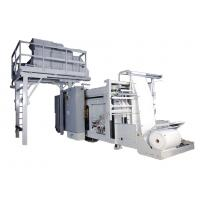 High Weighing Accuracy FFS Automatic Machine For Granule / Peanuts / Seeds Manufactures