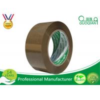 Acrylic BOPP Coloured Packaging Tape Water Resistant Reinforced 48mm X 60m Manufactures