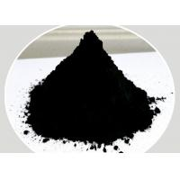 Black Powder Active Biological Water Purifying Agent Ammonia Nitrogen Cod Remover Microbial Flocculant Manufactures