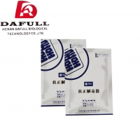 China Poultry Medicine Clear heat and detoxify, treat chicken infectious French cystic disease on sale
