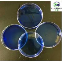 Buy cheap Better Bleaching / Dyeing Evenness Textile Auxiliary Agents LBS-10 For Package from wholesalers