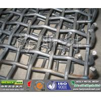 Hook Crimped Wire Mesh, Crimped Wire Mesh for Mining, Heavy duty Crimped wire mesh Manufactures