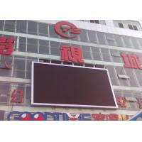 Rental P3 Indoor Full Color LED Display Portable Stage Led Screen 576*576mm Manufactures