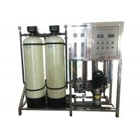 China Automatic U-PVC 1000LPH Water Purifier Machine RO Plant Domestic Water Treatment on sale