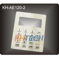 LPG filling stainless steel keypad Manufactures