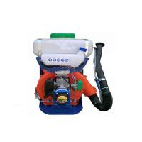 China Coal Portable knapsack power sprayer agricultural power sprayer Manufactures