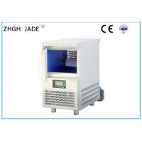Water Cooling Mini Ice Maker Machine Side Open Door Adjusted Ice Thickness Manufactures