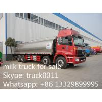 Quality Foton auman 8*4 stainless steel food grade 25cbm milk truck for sale, FOTON 25,000L stainless steel fresh milk truck for sale