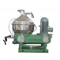 Outlet pressure ≦ 0.4Mpa Disk Centrifugal Filter Separator Extraction and Reextraction Manufactures