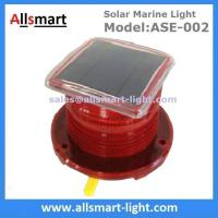 Buy cheap Solar Aviation Lights ASE-002 Solar Beacon Lights Solar Security Lights Solar Runway Lights Solar Security Markers from wholesalers