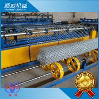 5.5kw  Power Wire Mesh Weaving Machine yellow Color microcomputer control Manufactures