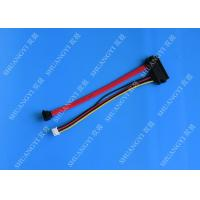 SATA 5 PIN SATA POWER +7 PIN SATA DATA TO 22PIN COMBO SATA CONNECTOR Manufactures