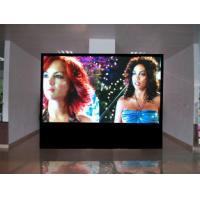 Indoor Super Slim Full Color P4.46mm LED Electronic Displays Rental With Long Lifespan Manufactures