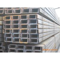Black Steel Channel Bar Eco - Friendly Material Easy To Assemble Manufactures