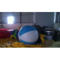 1.5m PVC Inflatable Globe Beach Ball , PVC Beach Ball For Play Manufactures