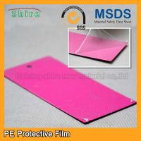 PE Milky White Color Aluminum Sheet Protective Film For Damage Resistance Manufactures