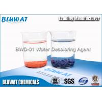 ECO - friendly Textile Water Decoloring Agent / COD Wastewater Treatment Chemicals Manufactures