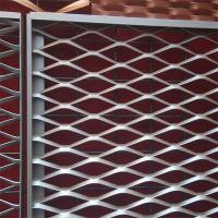 decorative trapezoid shape aluminum expanded metal mesh for out wall Manufactures