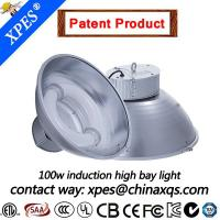 China 150w induction lamp with self ballasted induction lighting manufacturer on sale