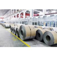 High Precision 0.4 - 2.0MM Thickness Cold Rolled Steel Coil JIS G3141 CR Manufactures