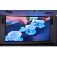 Buy cheap Super Slim HD IP30 P2.5 mm Full Color LED Screen Video Wall Display from wholesalers
