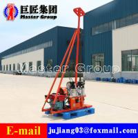 YQZ-30 hydraulic portable drilling rig /30 meters drilling rig water well for sale Manufactures