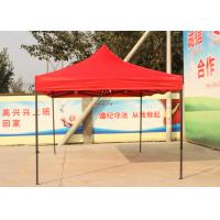 10x15 Easy Up Pop Up Tent Advertising Canopy Gazebo For Oudoor Trade Show Manufactures