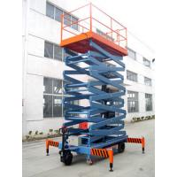 3Kw Motorized Adjustable Hydraulic Lift Platform for Hotel Exhibition Hall , Folding Guardrails Manufactures