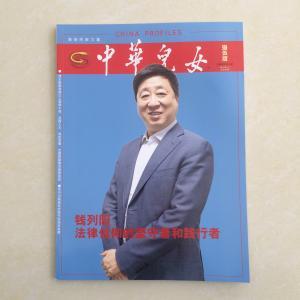 China Matt film laminated book printing, perfect bound book printing, CMYK color company catalog printing on sale