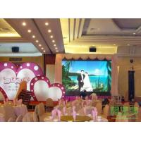 P4 indoor led display for wedding use Manufactures