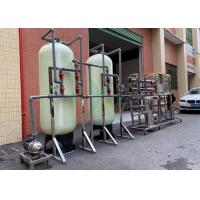 Automatic 2000LPH RO Water Treatment System Machine For Pure Drinking Water Manufactures