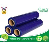 Clear Stretch Wrap Film Jumbo Roll For Carton Packing Non Adhesive Manufactures