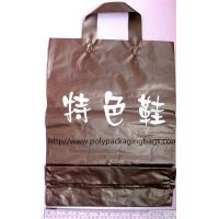 Brown Printed Packaging Soft Loop Handle Bags for Shoes , Grocery , Apparels Manufactures