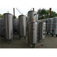Quality CE Certificate Industrial Screw Compressed Air Receiver Tanks Stainless Steel for sale