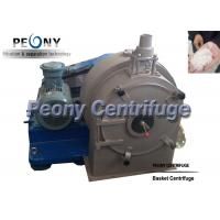 PWC Pusher Horizontal , Spiral Discharging Filtrating Pharmaceutical Centrifuge Equipment Manufactures