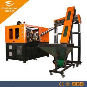 Advanced Automatic Bottle Blowing Machine / Bottle Making Machine Low Noise Manufactures