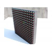 1/4 Scan Outdoor Full Color P10 RGB LED Display Module 16 x 16 Dots Manufactures
