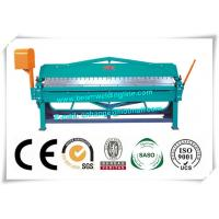 Steel Plate Sheet Metal Shear Pneumatic Folding Machine Include Foot Switch Manufactures